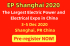 EP Shanghai 2020 (The 30th International Exhibition on Electric Power Equipment and Technology)