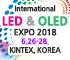 16th LED & OLED EXPO 2018