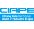 China International Auto Products Expo