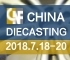 CHINA NONFERROUS 2018