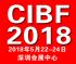 CIBF 2018