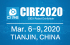 The 16th China (Tianjin) International Robot Exhibition