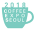 Coffee Expo Seoul 2018