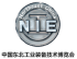 Northeast China Industry Expo 2021