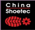 The 16th Dongguan China Shoes . China Shoetec