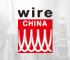 wire China 2014