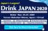 Drink JAPAN 2020