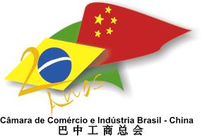 www.ccibc.com.br