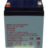12V7ah Car Battery