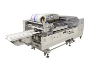 Ossid to Introduce a Fully Integrated Packaging Line at Upcoming International Production