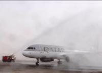 Qatar Airways Has Introduced Its Latest Gateway in The Republic of Iraq
