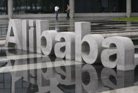 Alibaba Hires Ex-Apple Investigator to Fight Fakes