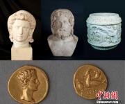 Hundreds of Ancient Roman Relics to Tour China