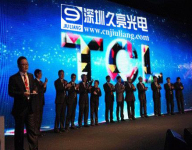 TCL Held The 'TCL 2013 Spring Products Briefing ' in Beijing