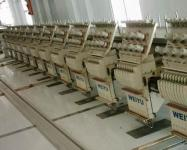 CISMA2013 Will Be Hosted by China Sewing Machinery Association at Sniec From September 25