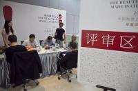 2013 'Beauty of Made in China' Annual Award was Announced; New Practical Type Products were Highly Praised