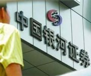 2 China Firms to Debut on the Stock Exchange of Hong Kong