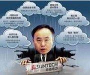 Suntech Power Holdings Owed Nine Banks a Total of CNY7.1 Billion