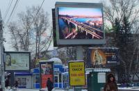 The History of The Business LED Screen