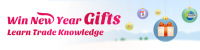 Win New Year Gifts - Learn Trade Knowledge