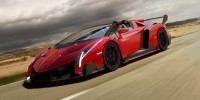 The Lamborghini Veneno Roadster Was Officially Unveiled with Confirmation
