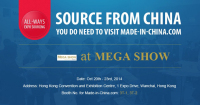 Visit Made-in-China.com at Mega Show