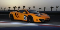 Mclaren Announced The Mclaren 12 C GT Sprint