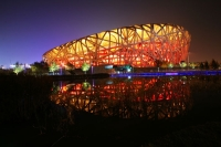People Will Get a Colourful Night Scene of Bird's Nest Since November