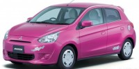 Mitsubishi Mirage Hello Kitty Edition Has Been Revealed in Japan