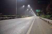 Streetlights Along The Yuwu Highway Have Been Upgraded Using Cree XLamp LEDs