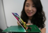 LG Display Has Developed The World's Thinnest Full HD LCD Display for Smartphones