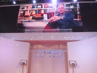 Leyard TV4 5K UD LED Displays Has Added a Bright Visual for The Exhibition
