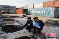 Smuggled Mink Fur Seized at Shanghai Customs