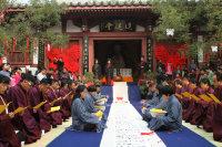 Ritual commemorates Zhuangzi in Anhui