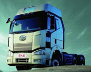 FAW Heavy-Duty Truck Sales 5,700 and Grows by 70%