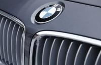 BMW Appears Set to Launch a New Chinese Sub-Brand, According to Several Reports
