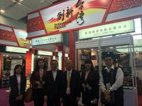 The 117 Canton Fair Opens