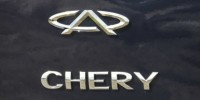 Chery Appointes a Former Porsche Designer to Oversee Its Future Vehicle Styling Direction
