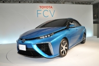 Toyota Motor Has Unveiled The First Commercial Version of The Zero-Emission Hydrogen FCV