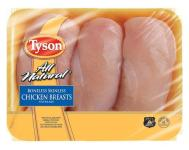 Tyson Foods Planning to Invest in The Expansion of Its Poultry Plant in Vienna, Georgia