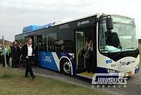 MTA Has Approved a Contract to Buy 25 Units of Pure Electric Bus From Byd