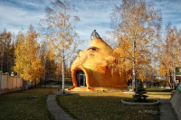 ArchStudia Vega's Russian Seashell House Is Composaaed of Three Levels