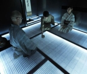 People Are Taken Into a World Tea Ceremony by Japanese Creative LED Floor