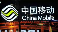 China Mobile 5G Commercial Schedule: Next 3G?