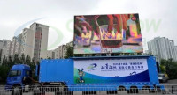 The Tour of Qinghai Lake 2015 Covered Live by The Largest Mobile LED Screen of Chipshow