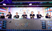 Google Opens Data Centres in Taiwan and Singapore to Handle Asian Traffic