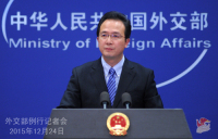 China Calls for Peaceful Development amid Japan's Increase of Defense Budget
