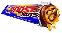 Cadbury Has Launched a New Version of Its Boost Chocolate Bar, Boost Nuts