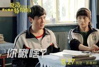 China's National Day Holiday Box Office Hits Record High