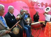 Jizhong Folk Pipe-Wind Music Is Prevalent on Central Hebei Plain